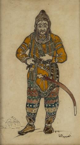 捕獲藏在真實歷史中的佛地魔分靈體