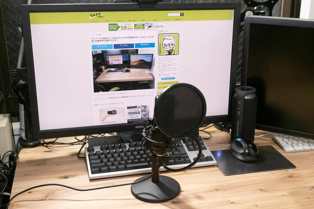 Gaming_micrrophone_Kit-11