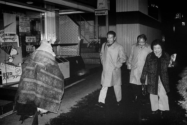 Analog Archive Japan 1983