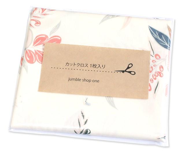カットクロス Art Gallery Fabrics Little Clementine Montrose Blossoms Crème