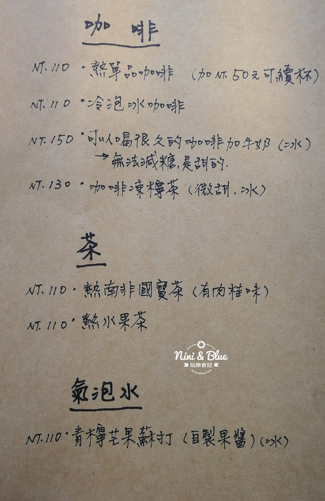 Enrich restaurant & cafe 台中素食菜單04