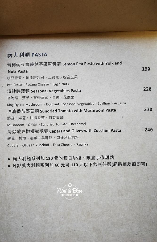 Enrich restaurant & cafe 台中素食菜單08