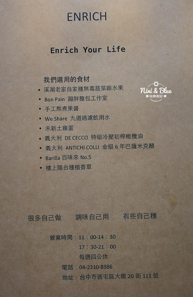 Enrich restaurant & cafe 台中素食菜單05