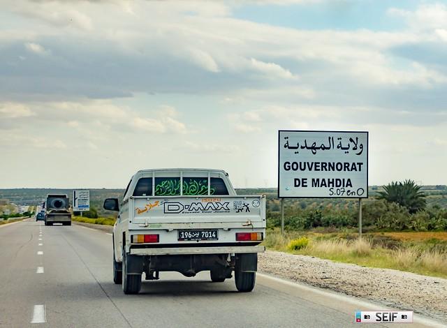 Isuzu Faster Tunisia 2020