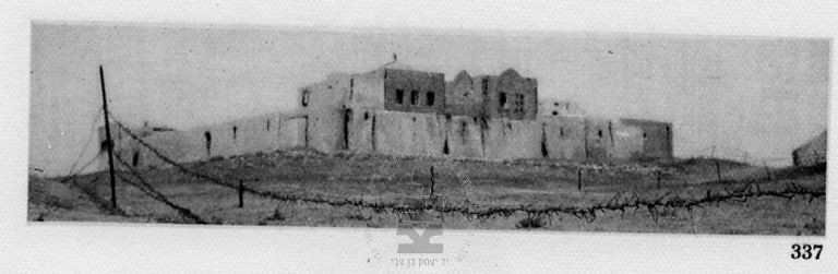 Sidna-Ali-1920-23-ybz-1