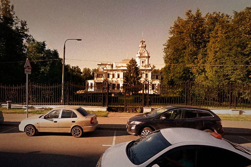 Усадьба Грачёвка, вид со стороны Клинской улицы