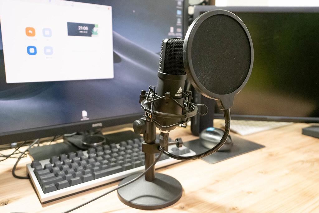 Gaming_micrrophone_Kit-17