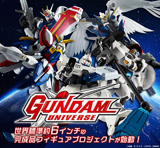 《機動戰士鋼彈》 6 吋可動系列『GUNDAM UNIVERSE』最新一波「神鋼彈」、「托爾吉斯」情報公開!