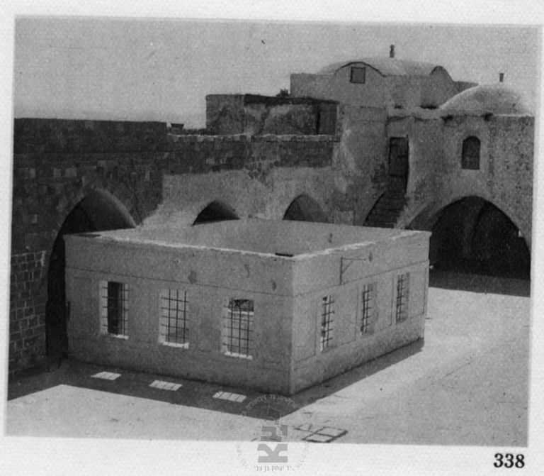 Sidna-Ali-1920-23-ybz-2