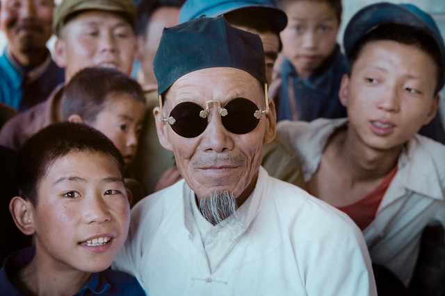 Elder. Ningxia, China  1985