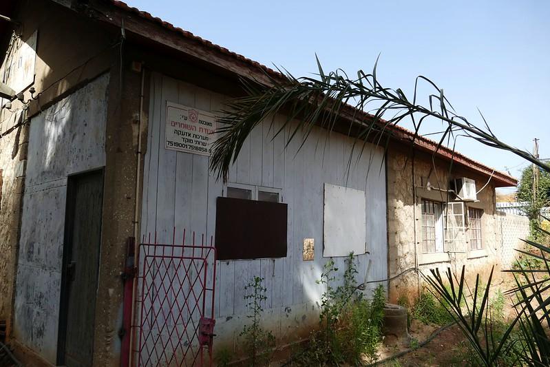 Petah-Tikva-old-RW-station-67