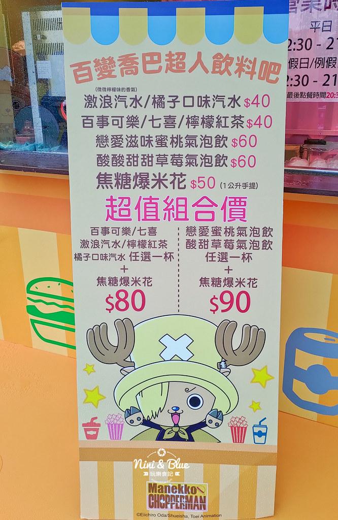 百變喬巴超人期間限定店 台中草悟廣場02