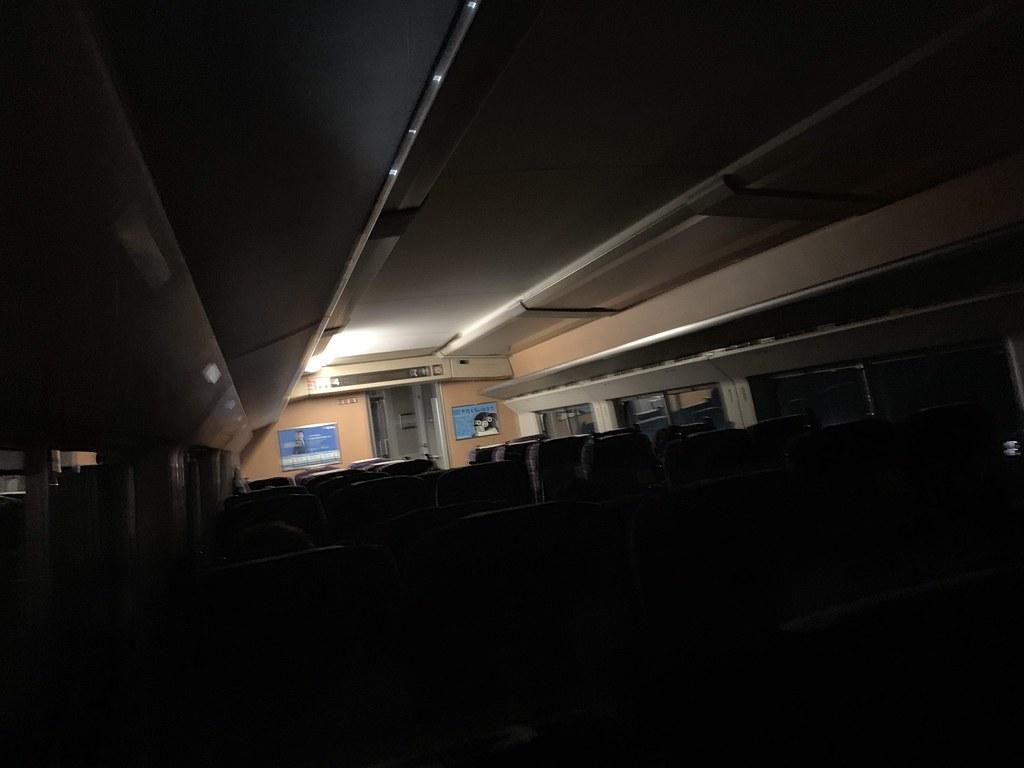 地震発生、そのとき新幹線の車内は 山形・新潟地震