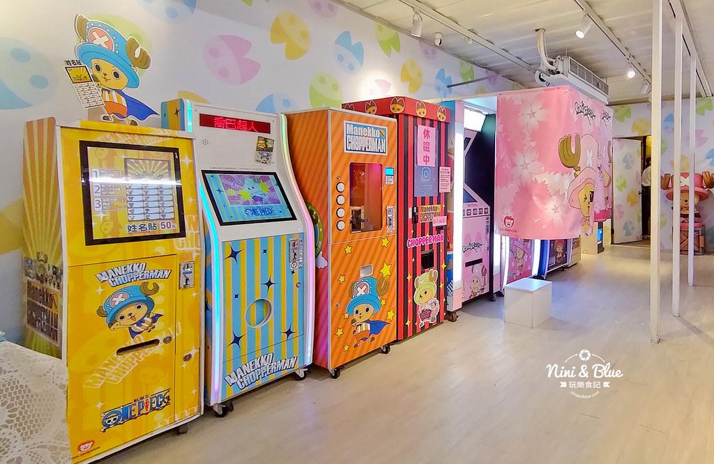 百變喬巴超人期間限定店 台中草悟廣場24