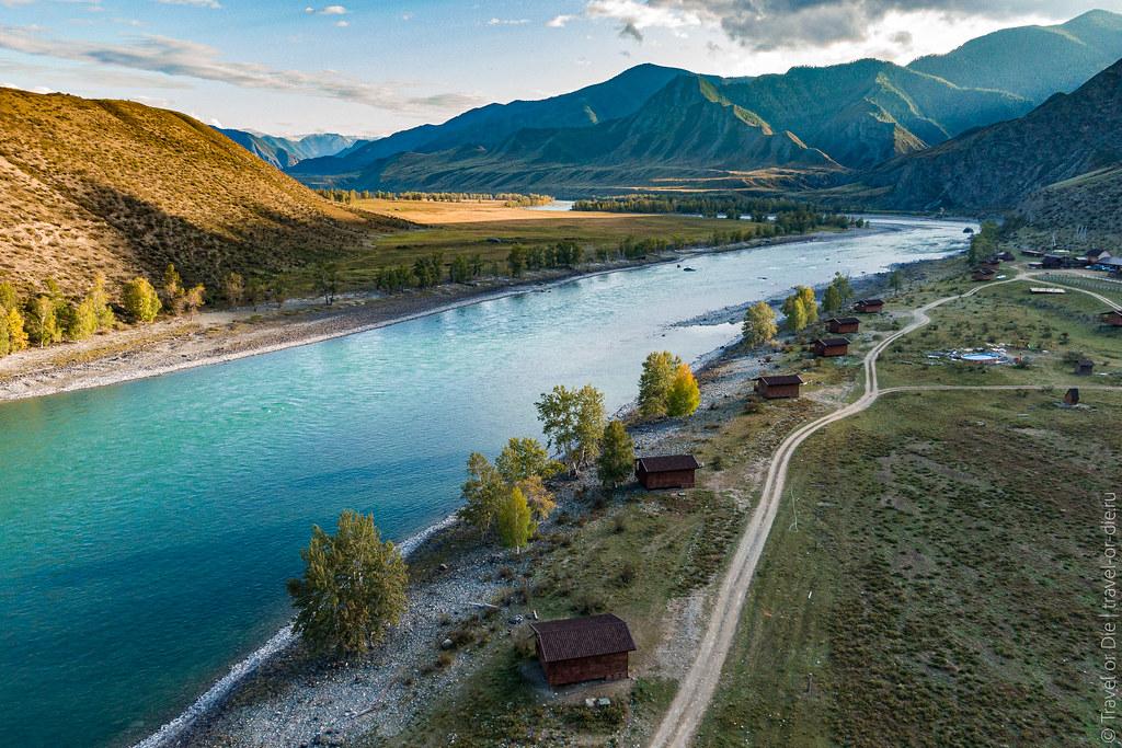 Inegen-Altay-DJI-Mavic-0269