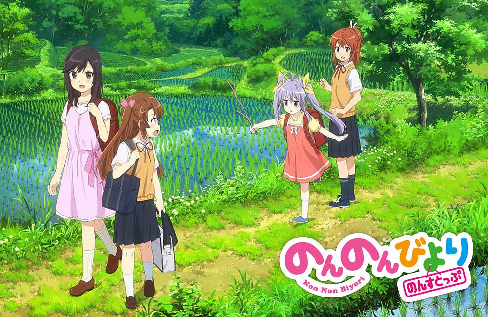 200523 - 電視動畫第3期《のんのんびより のんすとっぷ》(悠悠哉哉少女日和 Nonstop)宣布2021年1月放送!