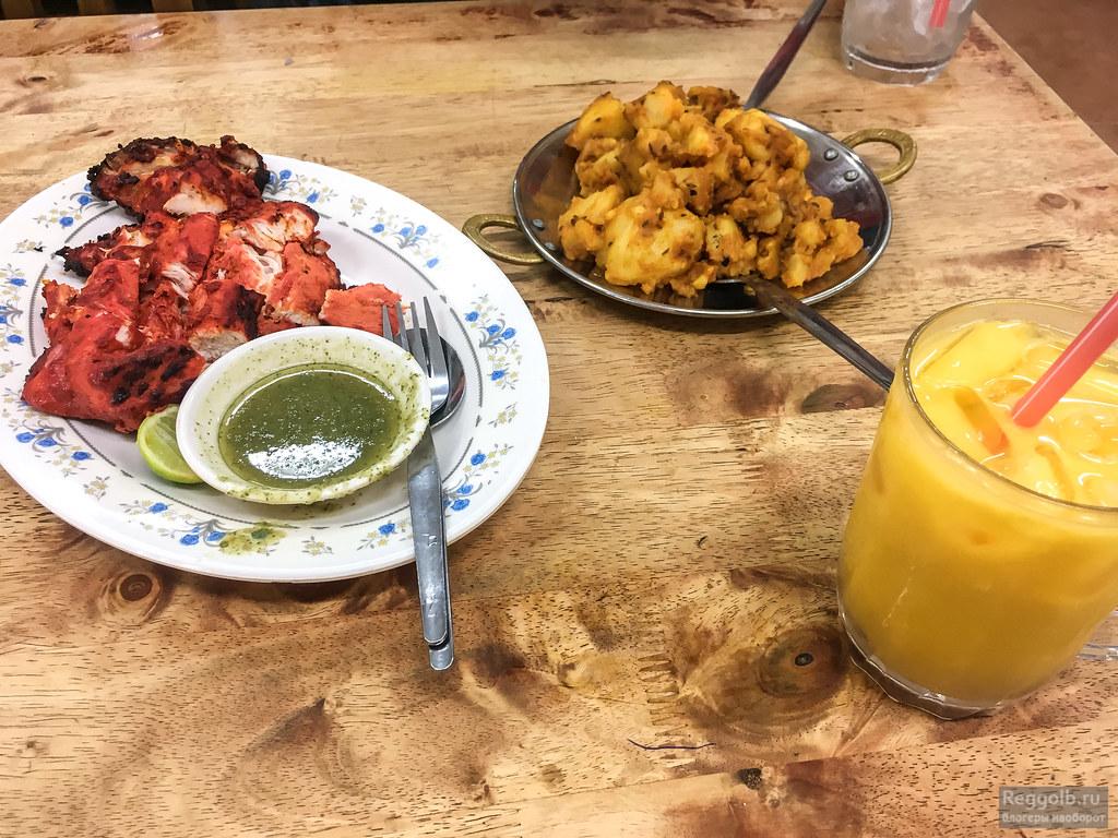 еда в Малайзии Малакка