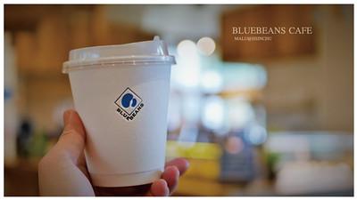 藍豆咖啡-26