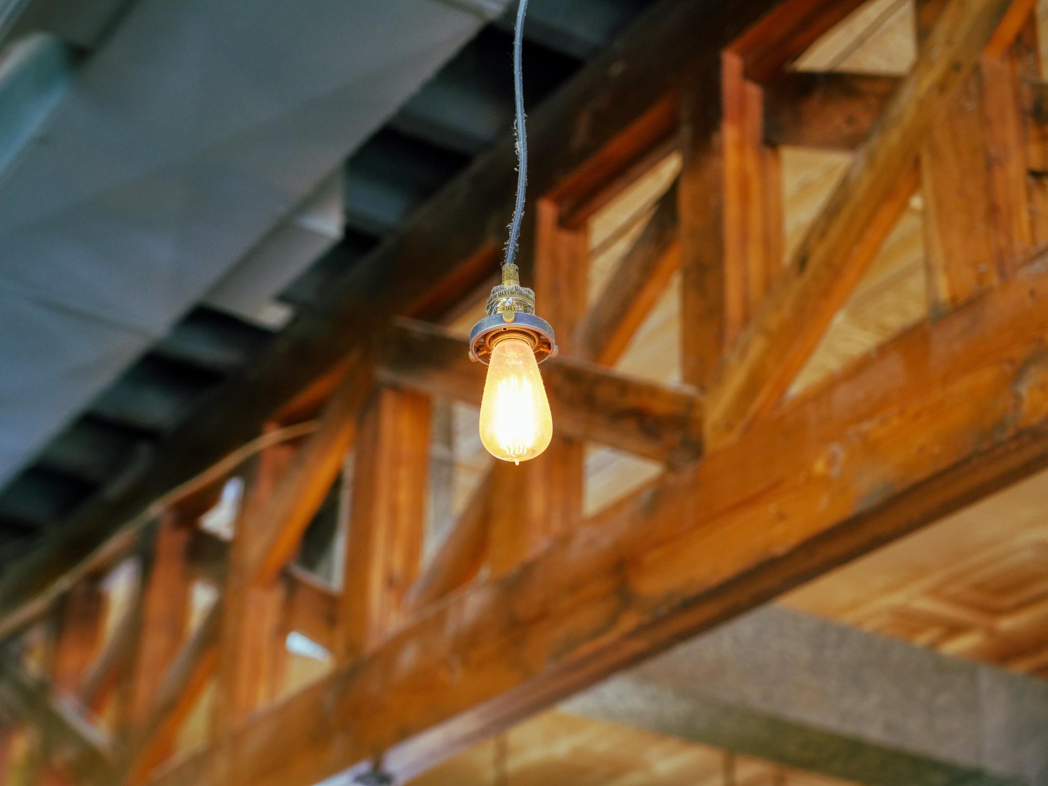 Cafe Hanging Lamp