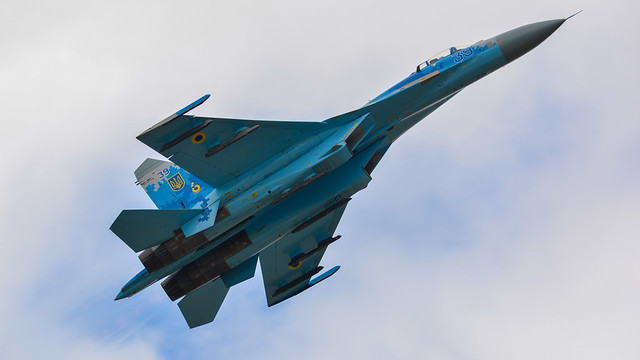 Повітряні Сили України