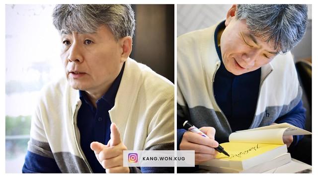 Kang Won-guk