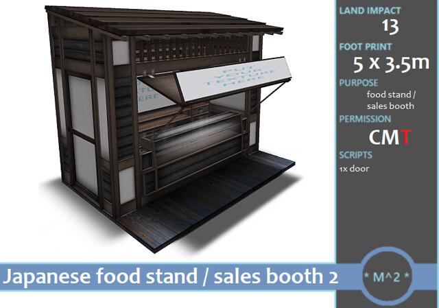 SaNaRae round 57 * M^2 * Japanese food stand 2