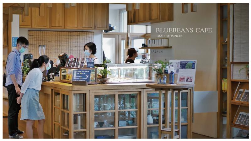 藍豆咖啡-1