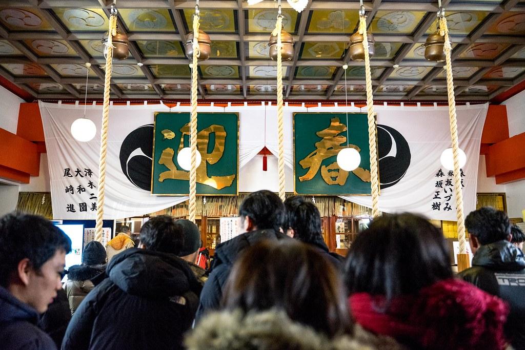 宝徳山稲荷大社と金峯神社に初詣