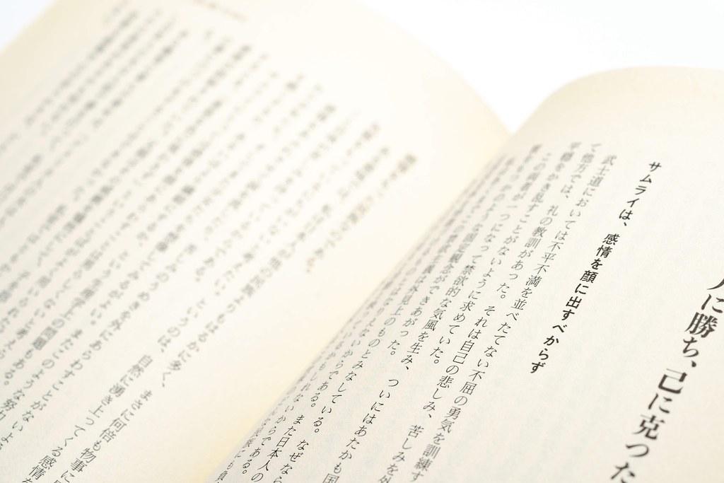 速く読めば、読書の質は上がる