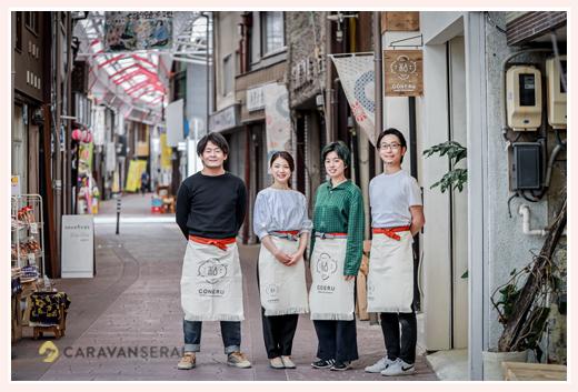 スタッフ写真 | 陶芸用粘土(オーブン陶土)販売専門店「CONERU」さま 愛知県瀬戸市