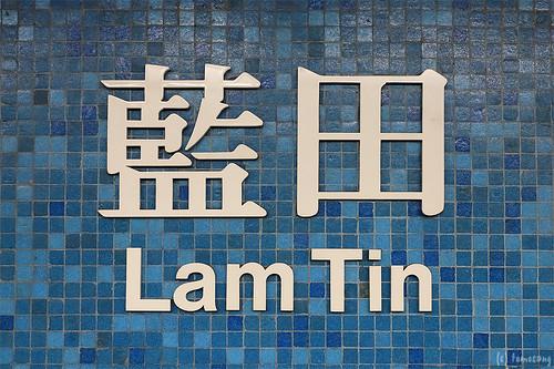 MTR Lam Tin