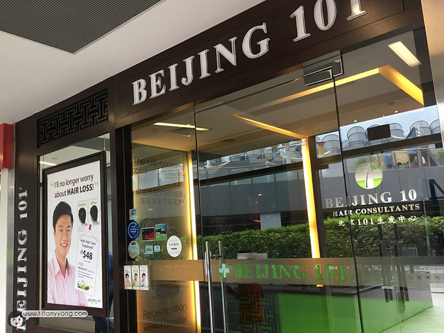 beijing-101-nex-outlet
