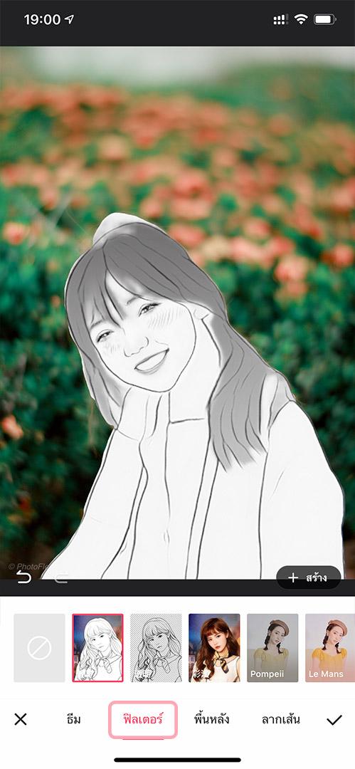 Meitu-cutout-cartoon-02