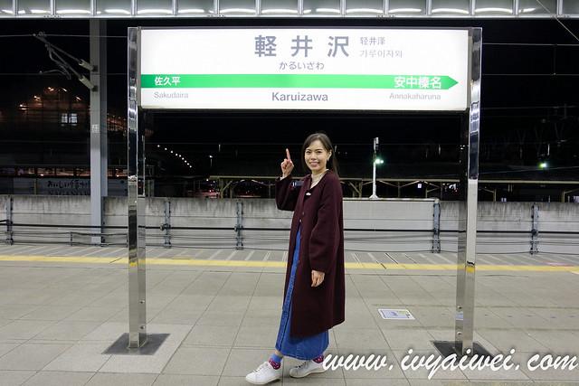 Karuizawa (1)