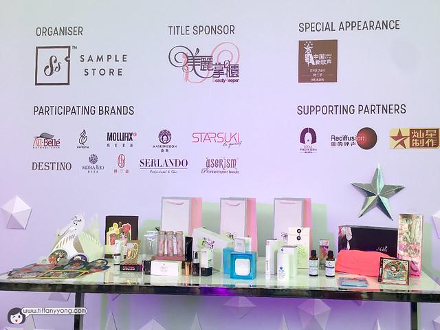 sample-store-beauty-keeper-beauty-show-2017