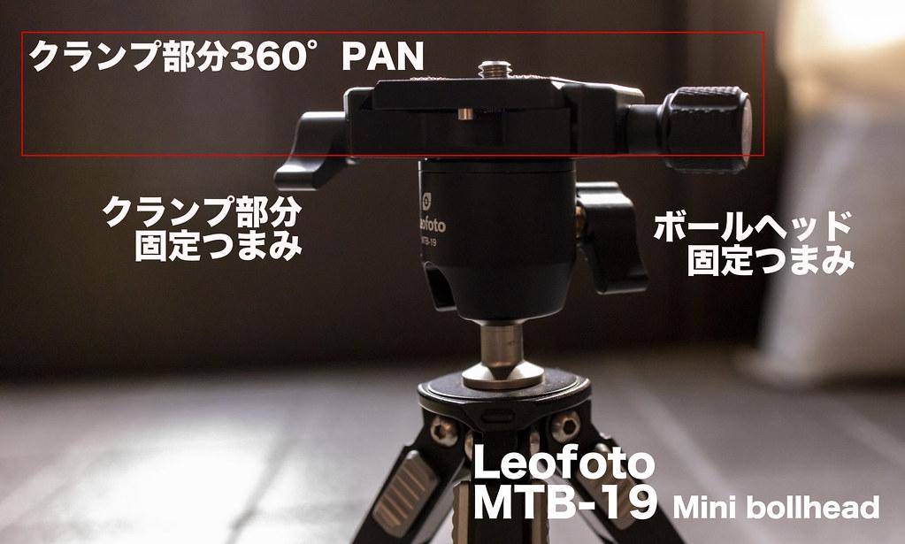 Leofoto MT-03+MTB-19_04