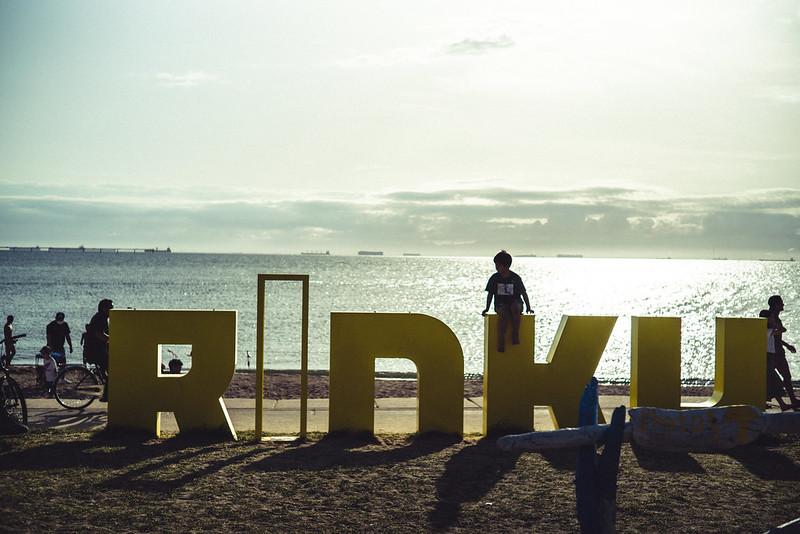 RINKU Beach