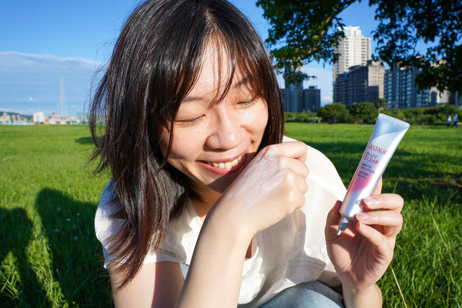 日本製艾詩緹深護防曬隔離乳