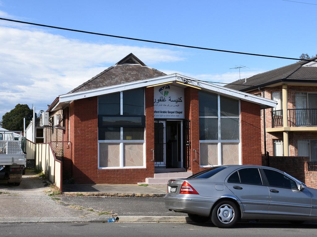 Guilford Arabic Gospel Chapel, Old Guilford, Sydney, NSW.