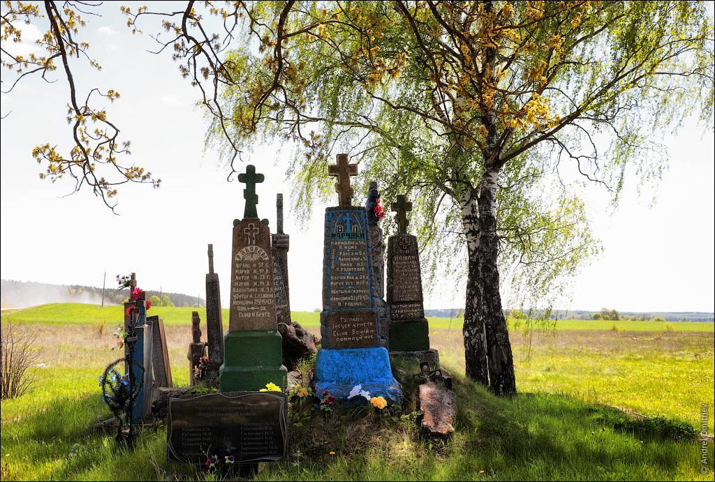 Кражино, Беларусь