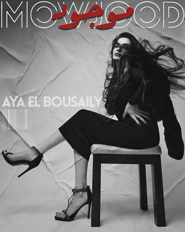Mowjood - Aya Al Bousaily