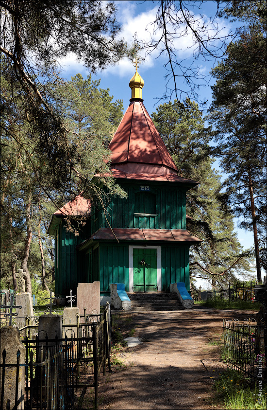 Саковщина, Беларусь