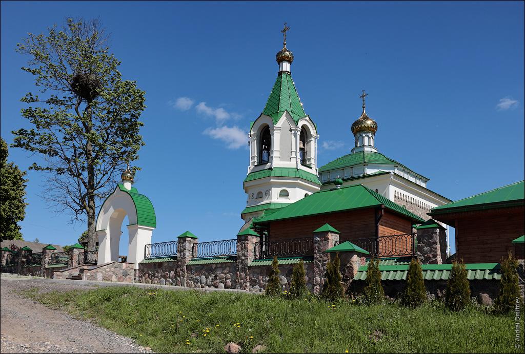 Вишнево, Беларусь
