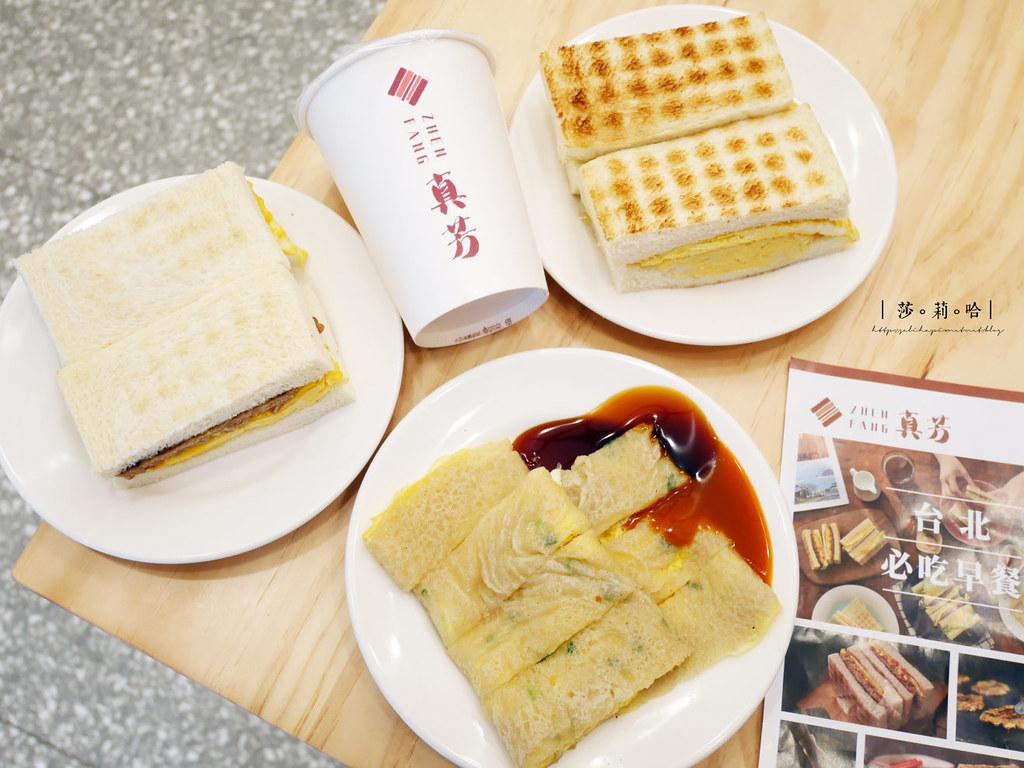 台北信義區市政府站附近人氣好吃早午餐早餐店真芳碳烤吐司紅茶牛奶 (2)