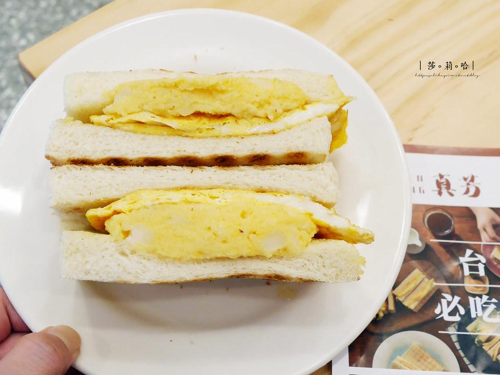 台北人氣必吃早餐早午餐美食真芳信義店碳烤吐司紅茶牛奶忠孝東路蛋餅 (2)