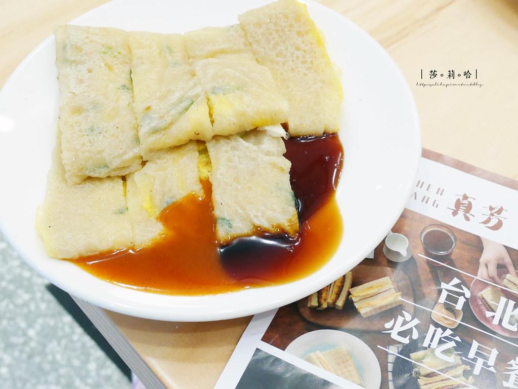 台北人氣必吃早餐早午餐美食真芳信義店碳烤吐司紅茶牛奶忠孝東路蛋餅 (1)