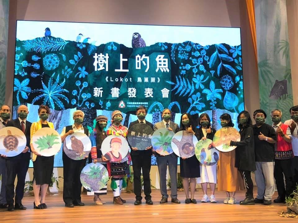 林務局首次將原民神話出版為繪本《樹上的魚:Lokot鳥巢蕨》,並於「世界生物多樣性日」推出。