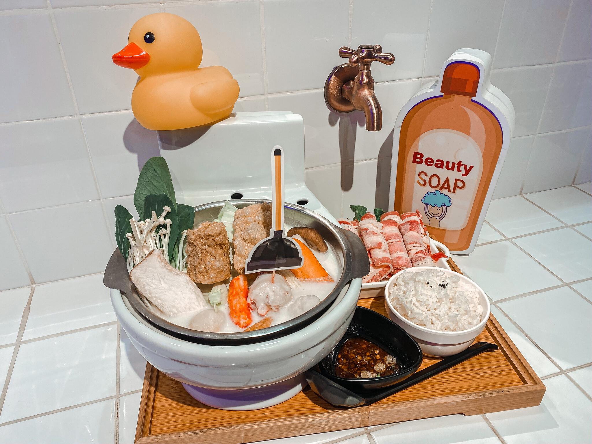 士林美食餐廳。便所主題餐廳 北海道戀奶鍋