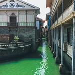 Estero De Binondo
