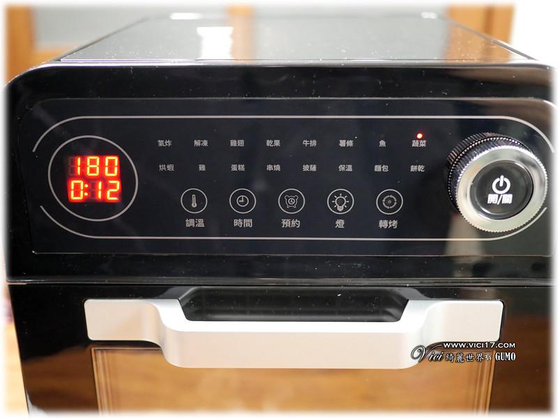烤時蔬012